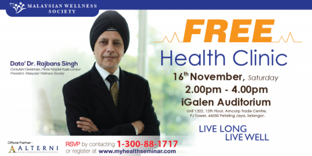 FREE HEALTH CLINIC – TALK 16 NOV 2019